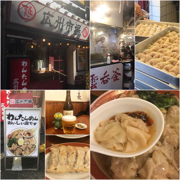 ゆうブログケロブログ広州市場 (1)