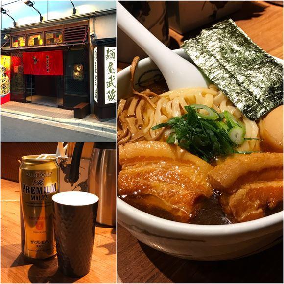 ゆうブログケロブログ麺屋武蔵