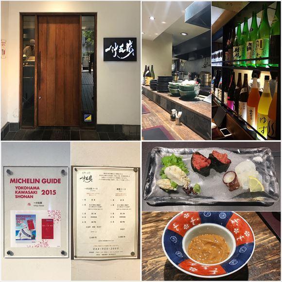 ゆうブログケロブログ一汁五菜 (5)