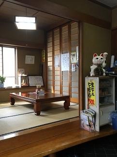 ajiroku2-12.jpg