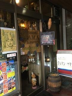 gourmand-yama13.jpg