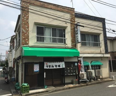 hachiyamaan11.jpg