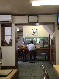 hachiyamaan18.jpg