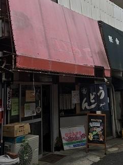 hanamizuki12.jpg