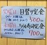 hanamizuki13.jpg