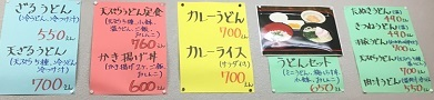 hanamizuki14.jpg