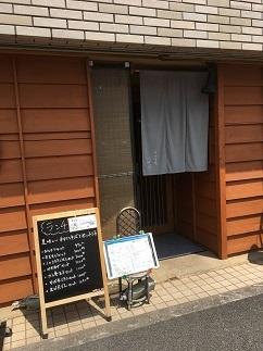 hayakawa12.jpg