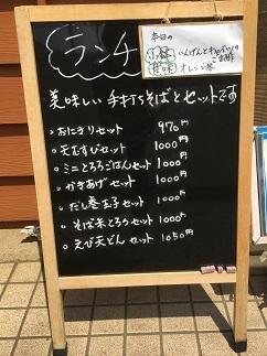 hayakawa13.jpg