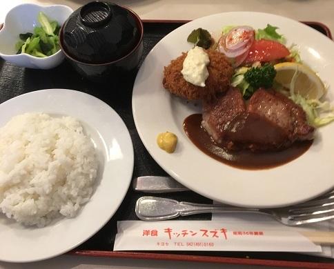 k-suzuki15.jpg