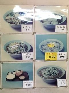karikachi3-14.jpg