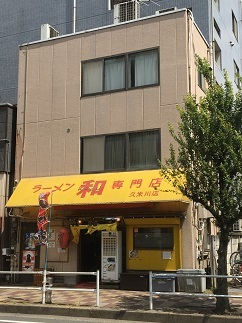 kazu12.jpg