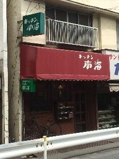 kitchen-nankai11.jpg