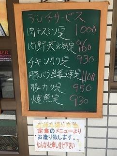kitchensakura12.jpg