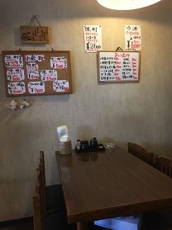 kitchensakura13.jpg