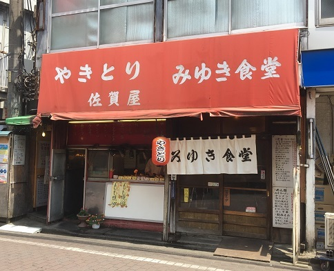 miyuki13.jpg