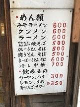 miyuki16.jpg