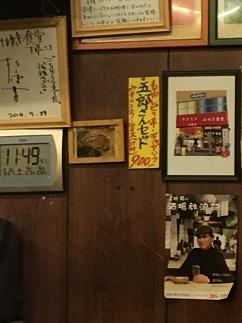 miyuki19.jpg
