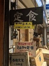 miyuki28.jpg
