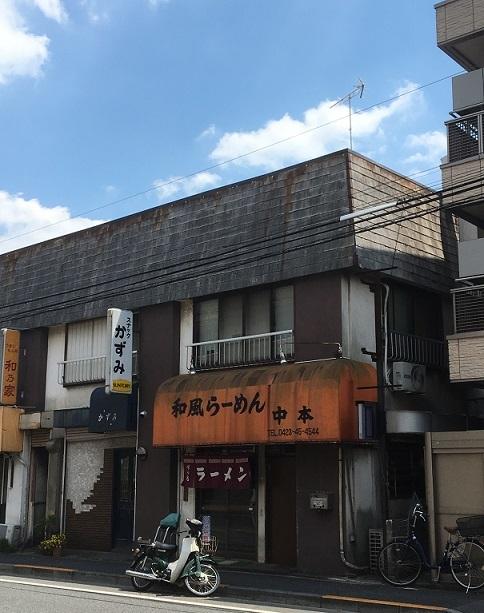 nakamoto11.jpg