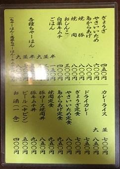 nakamoto15.jpg