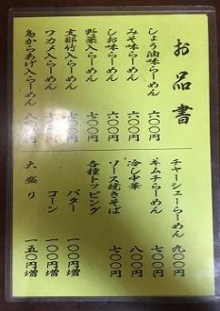 nakamoto16.jpg