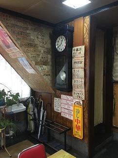 shimamura14.jpg