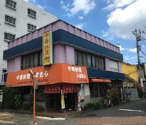 shimamura16.jpg