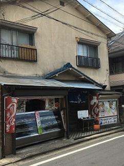 sushi-uogashi11.jpg