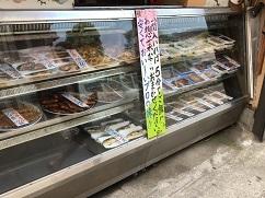 sushi-uogashi12.jpg