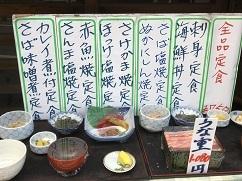 sushi-uogashi13.jpg