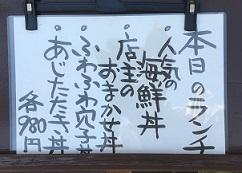 sushihatsu15.jpg