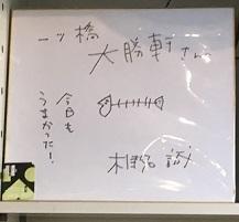 taisyoken12.jpg