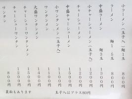 taisyoken13.jpg