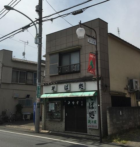 takinoya2-11.jpg