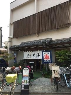 tamanozushi11.jpg
