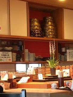 tamanozushi14.jpg