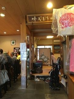 tamanozushi15.jpg