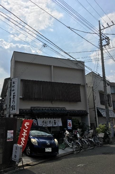 tamanozushi20.jpg
