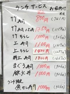 uogashizushi13.jpg