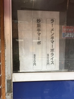 yosuko15.jpg