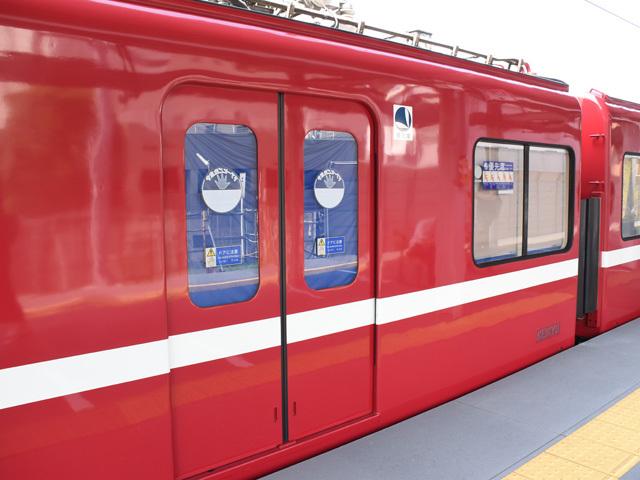1501_lavatory_170610.jpg