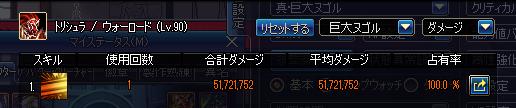 2017_05_01_01