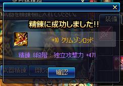 2017_05_01_04
