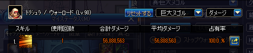 2017_05_14_03