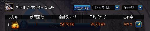 2017_05_16_01