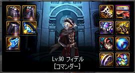 2017_05_16_04