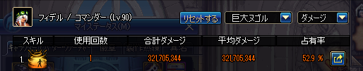 2017_05_31_01