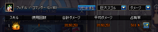 2017_05_31_02