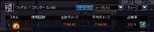 2017_06_07_05