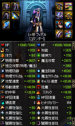 2017_06_07_09